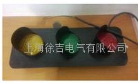 HCX-ABC-150#LED滑线指示灯   HCX-ABC-150#LED