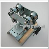 GHC-Ⅰ工字钢滑车 GHC-Ⅰ