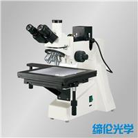 53X大型平台正置金相显微镜 53X