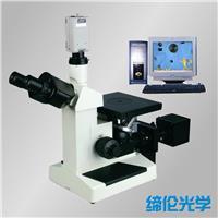 4XCE电脑型三目倒置金相显微镜 4XCE