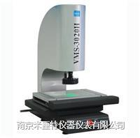 (全自动型)影像测量仪VMS-3020H