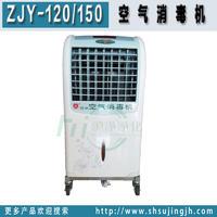 苏净直销移动式动静两用型空气消毒机 ZJY-120/150
