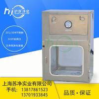洁净传递窗机械电子互锁不锈钢材质 内400/500/600/700/800/9000/1000