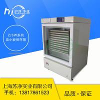 上海生产血小板保存箱厂家直销ZJSW-4A ZJSW-4A