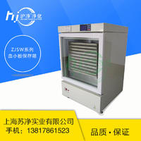 上海生产血小板保存箱图片参数