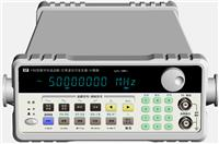 SPF05函数/任意波信号发生器