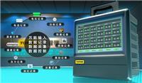 TP1024触屏无纸记录仪 TP1024