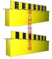 路障设施 交通防护路障墙 高速遥控防恐墙 阻车路障 SN-LC6045