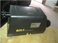 BM-7亮度计 BM-7色度计、BM-7辉度计、辉度计BM-7A、BM-7FSET、BM-5A、SR-3A
