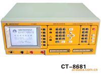 线材综合测试仪CT-8650E