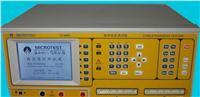 线材综合测试仪CT-360