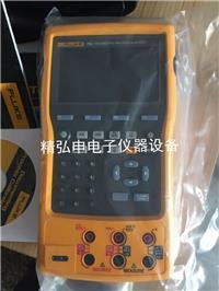 销售美国FLUKE/福禄克754校准仪753.754记录过程校准仪