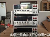 现货吉时利2400、2400C、2400LV通用型数字源表