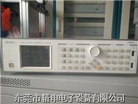回收/供应Chroma22293视频信号发生器