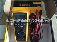 回收/供应FLUKE/福禄克1508兆欧表绝缘测试仪