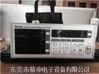 回收/供应Chroma/致茂66202数字功率计
