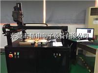 供应TOPCON/拓普康SR-3A光学测试自动架、SR-3AR背光测量自动台