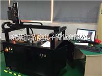 供应BM-7+BM-7A+BM-7FAST色度亮度计(专用)光学测量自动台