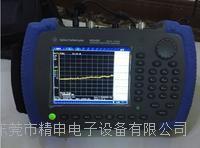 回收/销售agilent/安捷伦N9340B手持频谱分析仪