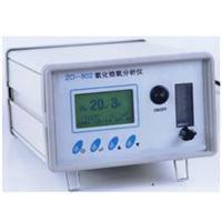 ZO型 氧化锆分析仪 ZO型