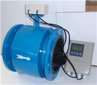 LDY-SC系列 一体型电磁流量计