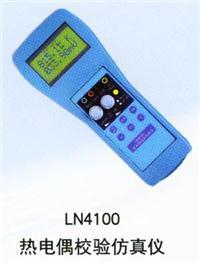 ZYS-3100 热电偶校验仿真仪 ZYS-3100