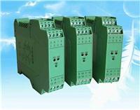 SFG-1104型 信号隔離器 SFG-1104型