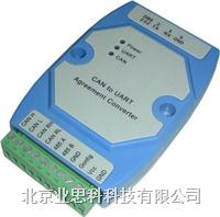 CAN232-CAN至RS232隔离转换器(支持CAN2.0B标准协议)  YZ1102