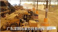 工业级视频监控无线网桥