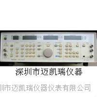 二手日本LEVEAR/樂聲VP-7723D音視頻綜合分析儀 VP-7723D