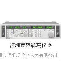 出售 回收二手VP-8194D VP8194D 信號發生器 VP-8194D