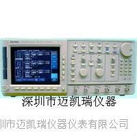 AWG520,二手AWG520任意波形發生器 AWG520