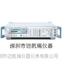 SML02 - SML02 信號源-2G信號發生器 SML02