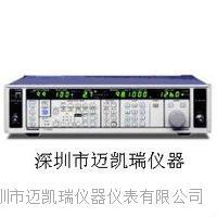 VP-8194D VP-8193D 標準信號源 RDS信號發生器 VP-8193D