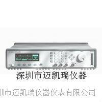 高價二手收購 Agilent81110A脈沖發生器 81110A
