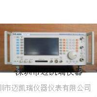 2945A無線電綜合測試儀2945A二手2945A 2945A