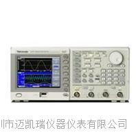 泰克AFG3022B函數信號發生器 AFG3022B