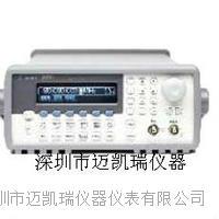 安捷倫函數信號發生器 33250A 33250A