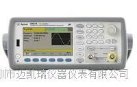 安捷倫函數信號發生器 33521A 33521A