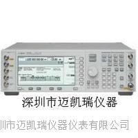 FSP40 R&S 二手FSP40
