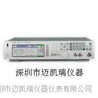 APx515 - Audio Precision音頻分析儀