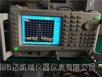 微波頻譜分析儀 U3772 40G FSP40 N5182A