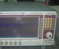 CMC50二手綜合測試儀 CMC50 CMS52 N5182A