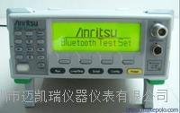 二手MT8852B藍牙測試儀 N5182A