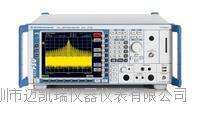 回收FSQ40頻譜分析儀 N5182A