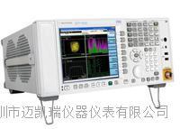 二手N9000A頻譜分析儀 回收N9000A N5182A
