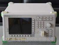 MS9710C 安立光譜分析儀 E8247C