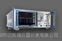 FSQ26頻譜分析儀維修FSQ26 FSQ26 N5182A