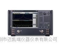 N5234B網絡分析儀是德N5234B租賃 N5182A