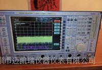 FSIQ40頻譜分析儀40G 8565E N5182A